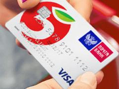 Варианты получения бонусной карты в «Пятерочке»