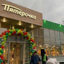 Обновленная «Пятерочка» форматы магазинов — что именно изменилось?