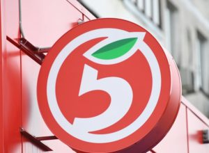 Лого «Пятерочки» как и когда изменился?