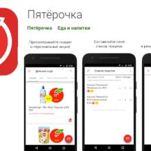 Сайт www.5ka.ru card личный кабинет вход по номеру карты самый легкий способ